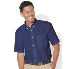 Short Sleeve Stain Resistant Oxford Shirt